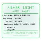 Фото фонарь задний (стоп-сигнал) zevs 05-7109l (silverlight 213-1907l) - isuzu-elf. левый. стоп-сигнал