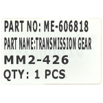 первичный вал кпп zevs gps-6818 - mitsubishi canter me606818 (n=22)