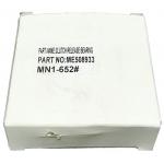 Фото подшипник сцепления выжимной zevs me508933 - mitsubishi (fuso) canter (ø 47.5 x 85.5 mm) выжимные подшипники