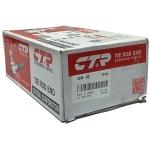 Фото рулевой наконечник ctr cem-53 - mitsubishi canter, правый рулевые наконечники