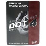 тормозная жидкость дзержинский dot-4 brake fluid (455г)