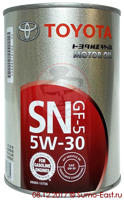 оригинальное моторное масло toyota sae 5w 30