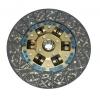 Фото диск сцепления isuzu forward (masuma isd-037u) диск сцепления