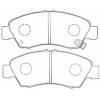 Фото колодки тормозные дисковые masuma ms-8264 (a-376) колодки дисковые