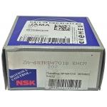 Фото подшипник сцепления выжимной mitsubishi fuso canter (ru) 47 x 85.5 mm. выжимные подшипники