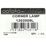 Фото габарит ootoko 1202009l - mitsubishi canter '93-'01, левый габарит / поворотник