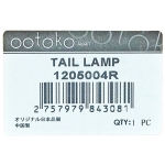 Фото стоп сигнал в сборе ootoko 120-5004r - mitsubishi canter '85~'99 правый стоп-сигнал