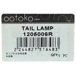 Фото фонарь задний (стоп-сигнал) ootoko 1205006r isuzu-elf '86- (213-1907r) правый стоп-сигнал