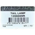 Фото фонарь задний (стоп-сигнал) ootoko 120-5009r - isuzu-elf.  мал. фишка, правый. стоп-сигнал