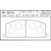Фото колодки тормозные дисковые nisshinbo pf-1077c (a-113) колодки дисковые
