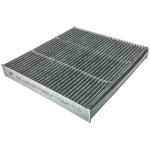 Фото фильтр салонный угольный sakura cac-1606 (ac-806, ac-881) салонный фильтр