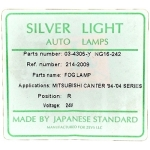 Фото противотуманная фара silverlight 214-2009r - mitsubishi canter '93-'04 желтая, правая противотуманные фары