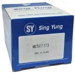 Фото главный цилиндр сцепления mitsubishi canter (sing yung me507173) в сборе цилиндр сцепления главный