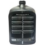 масло моторное statoil maxway ultra e4 10w-40 cf (4л)