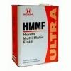 Масло Трансмиссионное Honda Ultra HMMF (4л)