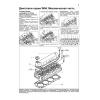 Фото книга по ремонту двигателей w04(3,8) w06(5,8) автолитература
