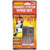 Бандаж глушителя ABRO Exhaust System Repair Tape (W50 * L1016 mm) ER-400