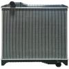 Радиатор охлаждения AD Radiators HI-0015-36 - Hino Ranger K13C / P11C