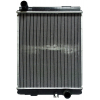 Радиатор охлаждения AD Radiators MI-0161-48-MT - Canter 4M51