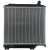 Радиатор охлаждения AD Radiators TO-0594-48 - Toyota Dyna/Toyoace 15B MT