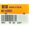 накладка двери api mc142060 - mitsubishi canter '94-'01 (правая)