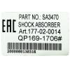 Фото амортизатор aurochs sa3470 передний амортизаторы