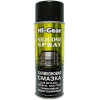 Силиконовая смазка Hi-Gear Silicone Spray (284гр)
