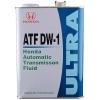 Масло трансмиссионное Honda Ultra ATF DW-1 (4л)