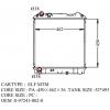Радиатор охлаждения Auto Depo IS-0054-36 (4HF1/4HL1)