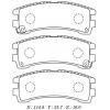 Колодки тормозные дисковые Kashiyama D1102M (A-266, A-213)