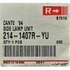 Фото повторитель поворота на дверь lucid 214-1407r-yu - mitsubishi canter '93-'01 желтый правый габарит / поворотник