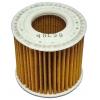 Фильтр масляный Micro O1648 (O-119)