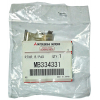 Фото фиксатор тормозной колодки mitsubishi mb33431 (1 шт) фиксаторы колодок