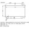 Радиатор охлаждения Auto Depo NS00F23-97 (TD23/5/7)