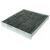 Фильтр салонный Nipparts J1342027 (AC-108) угольный