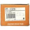 Фото колодки тормозные дисковые nisshinbo pf-1329 (a-417) - передние колодки дисковые