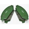 Фото колодки тормозные дисковые nisshinbo pf-1260 (a-354) колодки дисковые