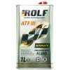 Масло трансмиссионное (АКПП / ГУР) ROLF ATF III (1L)
