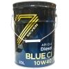 масло моторное s-oil seven blue ci 10w-40 diesel ci-4 (20л)