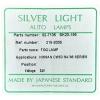 Фото противотуманная фара silver light 02-7105 (215-2005n-y) желтая противотуманные фары