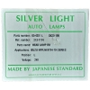 Фото фара silver light 05-4301l - isuzu elf '93-'04 левая фары автомобильные