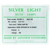 фара silver light 05-4301r - isuzu elf '93-'04 правая