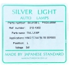 Фото фонарь задний (стоп-сигнал) silverlight 212-1902 - hino-300, toyota dyna/toyoace правый=левый стоп-сигнал