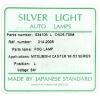 Фото противотуманная фара silverlight 214-2006l - mmc canter '86-'93 желтая, левая. противотуманные фары
