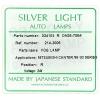 Фото противотуманная фара silverlight 214-2006r - mmc canter '86-'93 желтая, правая. противотуманные фары