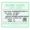 Фото стоп сигнал в сборе silver light 03-4309r (zevs 1146-217r) - mitsubishi canter '86~'02 правый стоп-сигнал