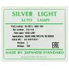 Фото фара zevs 05-7301l (silver light 213-1118l) - isuzu forward '94-'06 левая фары автомобильные