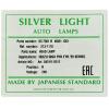 Фото фара zevs 05-7301r (silver light 213-1118r)  - isuzu forward '94-'06 правая фары автомобильные