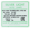 Фото фонарь задний (стоп-сигнал) silver light 214-1957l - mitsubishi canter, левый. стоп-сигнал