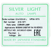 Фото габарит / поворотник silver light 215-1571l -  nissan atlas '91-'98 левый габарит / поворотник
